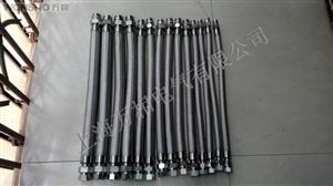不锈钢防爆管 石家庄防爆扰性管厂家 BNG40*800橡胶扰性管价格