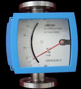 HXF指针显示金属管转子流量计