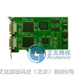 双路DVI高清图像采集卡 HDMI/DVI/VGA通用卡