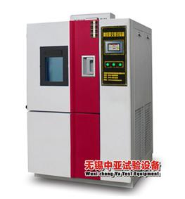 不锈钢高低温试验箱,厂家直销高低温试验箱,GDW高低温试验箱