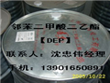 99.9%中文名称:邻苯二甲酸二乙酯,酞酸乙酯,dep