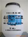 1631氯1631十六烷基三甲基氯化铵的安全用量