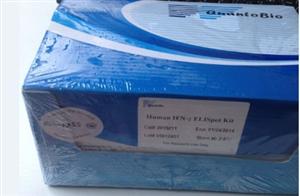 兔子巨噬細胞炎性蛋白5(MIP-5)ELISA 試劑盒
