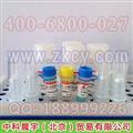 供应GST标签蛋白纯化试剂盒,GST标签蛋白纯化试剂盒厂家直销