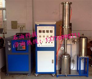 DY-6型米6体育快速洗油仪,新型多功能米6体育高效洗油仪
