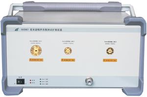 GLS-AV3987 毫米波噪声系数测试扩频装置