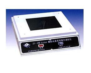 ZF-4ZF-4凝胶成像系统紫外透射仪