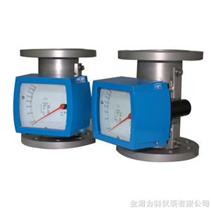 LK-LZ金属转子气体流量计、金属转子流量计厂家、金属转子流量计选型、金属转子流量计价格