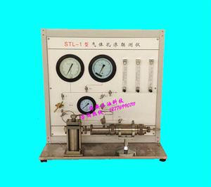 STL-1型气体孔渗联测仪