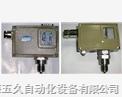 D512/10D压力控制器D512/10D