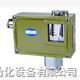 D505/7D压力控制器D505/7D