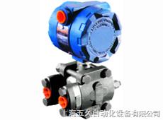 1151HP1151HP型高静压差压变送器