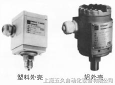 PMC133PMC133型压力变送器