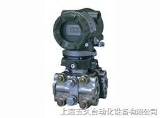 EJA430EJA430压力变送器