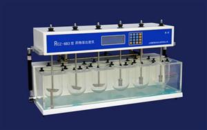 RCZ-6B3型药物溶出度仪