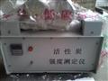 木炭活性炭测定仪