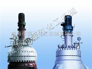 不锈钢反应釜,威海不锈钢反应釜,山东不锈钢反应釜