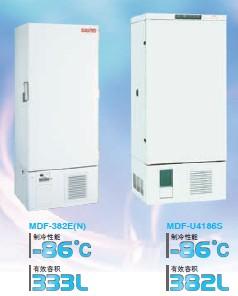 MDF-382E(N) / U4186S三洋-86℃超低温保存箱