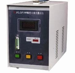 PL-DP100型PL-DP100型 冷镜式精密露点仪