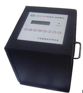 RECM-III氡析出率仪 地表氡析出率仪 氡析出率检测仪