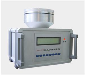 DHZM-II氡及其子体测量仪