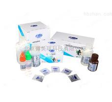JMR-1077微量检测试剂盒