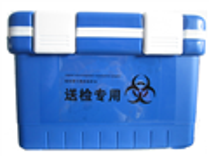 H7N9禽流感�吮具\�箱�S家