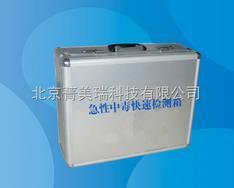 JMR-1349豆芽检测箱