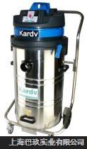 国产凯德威DL-2078B吸尘器上海报价|促销