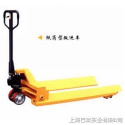 国产AC20R500纸筒型手动液压搬运车上海哪好|多少钱