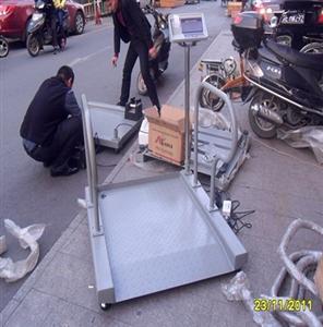 医疗秤,医疗电子秤,轮椅称,300kg医用秤