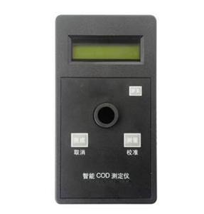 JMR-805总氯水质测定仪
