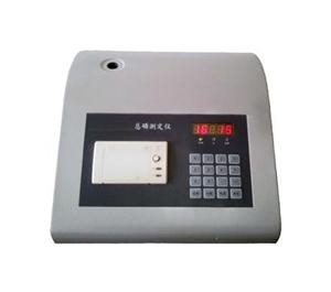 JMR-848总磷水质测定仪