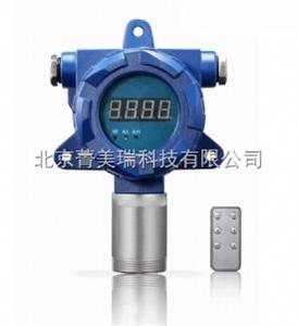 JMR-92-H2S硫化氢检测仪
