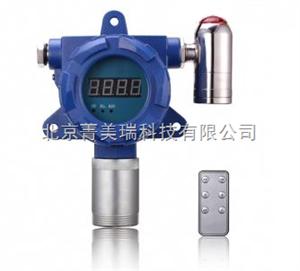 JMR-92H-CO2二氧化碳报警器