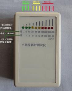 QX-11电磁波辐射测试仪