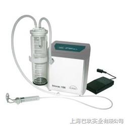 德国伊尔姆(IMLVAC)便携式真空液体抽吸装置