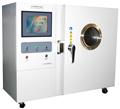 仰仪科技75℃热稳定性/自热物质试验仪