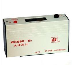 WGG60-E3宽测量光泽度计\光泽度计价格