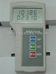 温湿度数字大气压力表