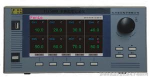 奋乐FLC5000多路温度记录仪曲线型