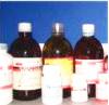 免费代测:亚硝酸钙溶液13780-06-8 进口试剂