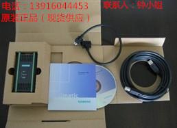 西门子S7-200/300/400通用编程电缆