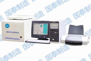 GTGF-3000全自动工业分析仪,全自动工业分析仪现货价格