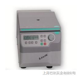 Hermle微量离心机|高速冷冻型离心机价格