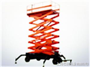 国产SJY 0.3-11移动液压升降平台级代理|上海低报价