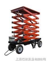 SJY 0.3-12国产移动液压升降平台,剪叉式高空作业平台,自走式高空作业平台参数