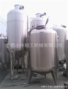 安徽储罐厂家专业生产供应不锈钢立式储罐,贮罐