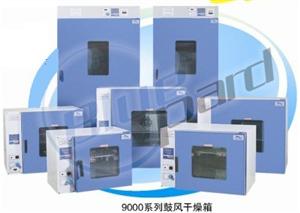 上海一恒 DHG-9240(A) (101-3)鼓风干燥箱