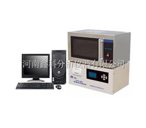 自动水分测定仪,煤炭水分测定仪,水分测定仪价格